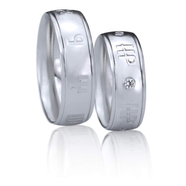 Vjenčano prstenje ER-408